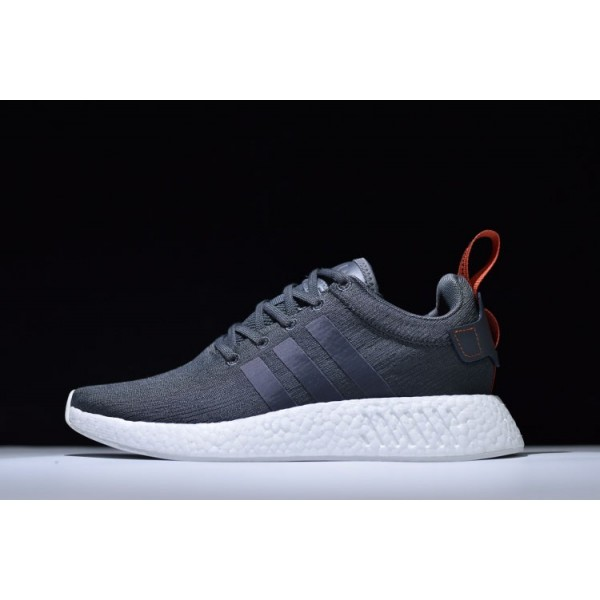 Men's New Adidas NMD R2 Boost Primeknit Navy/White/Red